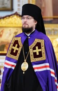 Преосвященнейший епископ Флавиан